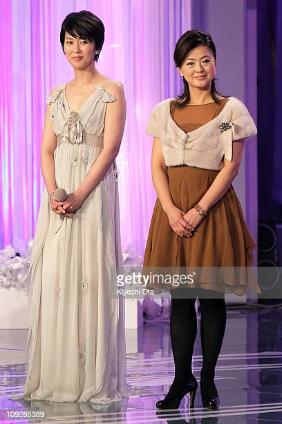 Actresses Takako Matsu and Hiroko Yakushimaru attend the 34th Japan Academy Awards at Grand Prince Hotel New Takanawa on February 18 2011 in Tokyo...