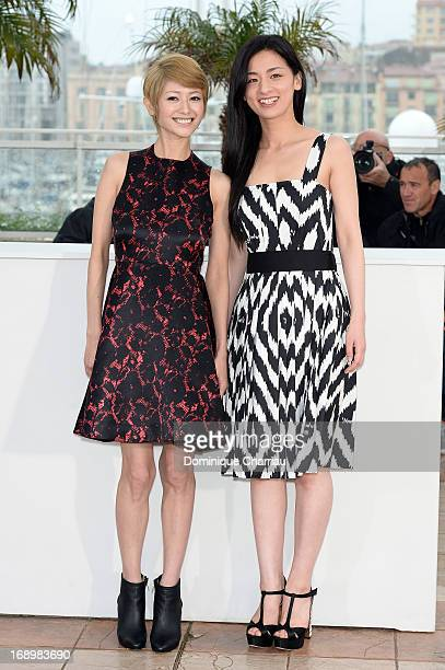 Actresses Yoko Maki and Machiko Ono attend the photocall for 'Soshite Chichi Ni Naru' ' at the Palais des Festivals during The 66th Annual Cannes...