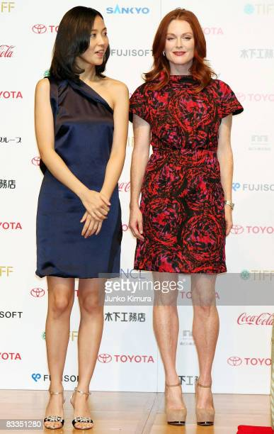 "Actresses Yoshino Kimura and Julianne Moore attend the ""Blindness"" press conference during the 21st Tokyo International Film Festival at Roppongi..."
