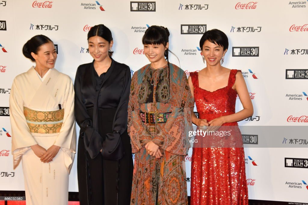 Actresses Yu Aoi, Sakura Ando, Aoi Miyazaki and Hikari Mitsushima arrive at the red carpet of the 30th Tokyo International Film Festival at Roppongi Hills on October 25, 2017 in Tokyo, Japan.