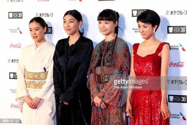 Actresses Yu Aoi Sakura Ando Aoi Miyazaki and Hikari Mitsushima pose during the red carpet of the 30th Tokyo International Film Festival at Roppongi...