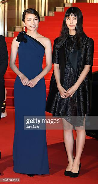 Actresses Yuko Takeuchi and Ai Hashimoto attend the opening ceremony of the Tokyo International Film Festival 2015 at Roppongi Hills on October 22...