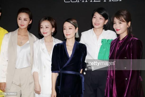 Actresses Zhang Xinyi, Wang Lin, Ma Yili, designer Lyu Yan and Liu Tao attend Comme Moi Fashion Show by designer/model Lyu Yan at Hongqiao Venture...