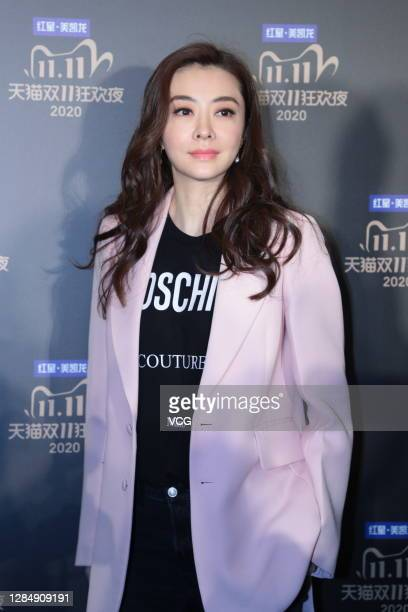 Actress/model Lynn Hung attends the rehearsal of 2020 Double 11 Shopping Festival Gala on November 9, 2020 in Hangzhou, Zhejiang Province of China.