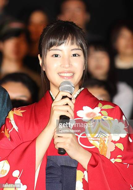 Actress/model Suzu Hirose attends opening day greeting of the 'Chihayafuru Kami no Ku' on March 19 2016 in Tokyo Japan