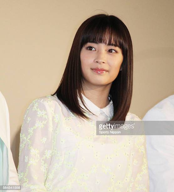 Actress/model Suzu Hirose attends opening day greeting of the 'Chihayafuru Shimo no Ku' on April 29 2016 in Tokyo Japan
