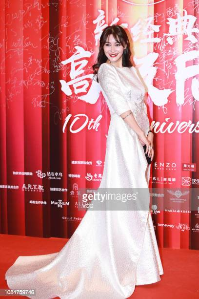 Actress/singer Ai Dai attends 2018 Bazaar Jewelry Award Ceremony on December 19 2018 in Beijing China