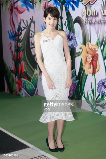 Actress/singer Chloe So attends Sasa 40th anniversary party on August 22 2018 in Hong Kong China