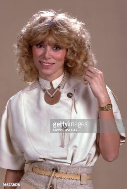 L'actrice Mireille Darc à Paris en août 1982 France