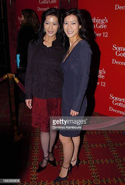 Ada Tai and Arlene Tai during Something's Gotta Give New York Premiere Inside Arrivals at Ziegfeld Theater in New York City New York United States
