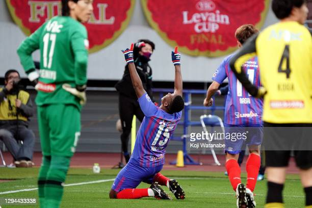 Adailton of FC Tokyo celebrates scpring his side's second goal during the J.League YBC Levain Cup final between Kashiwa Reysol and FC Tokyo at the...