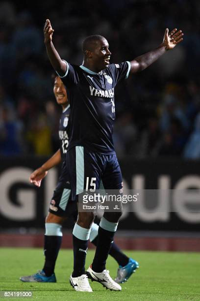 Adailton of Jubilo Iwata celebrates scoring his side's fourth goal during the JLeague J1 match between Kawasaki Frontale and Jubilo Iwata at Todoroki...