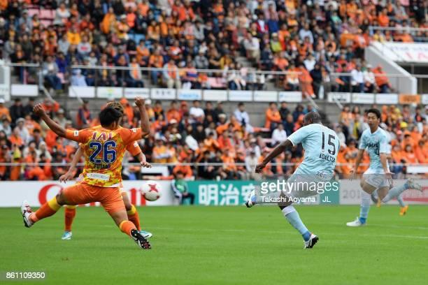 Adailton of Jubilo Iwata scores the opening goal during the JLeague J1 match between Shimizu SPulse and Jubilo Iwata at IAI Stadium Nihondaira on...