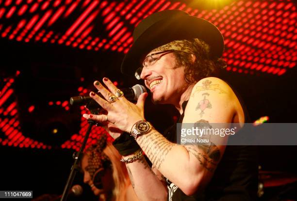 Adam Ant performs at Under The Bridge on March 29 2011 in London England