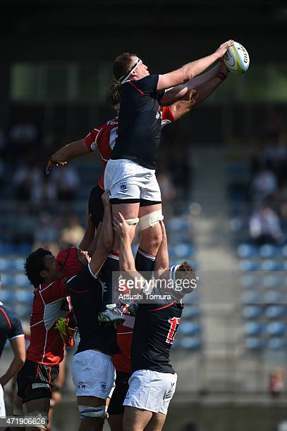 Adam Butterfield of Hong Kong takes the ball in the lineout during the Asian Rugby Championship game between Japan and Hong Kong at Prince Chichibu...