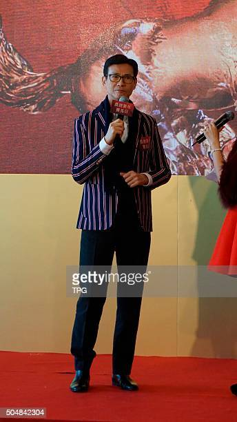 Adam Cheng attends a Horse club's activity on 13th January 2016 in Hongkong China