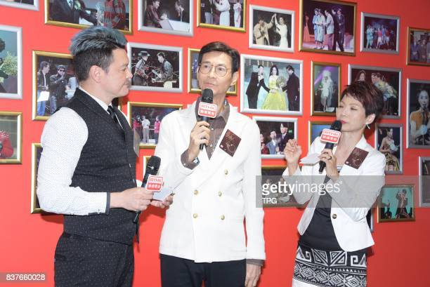 Adam Cheng attends the exhibition of 'Hit 40 You and Me' on 22th August 2017 in Hongkong China