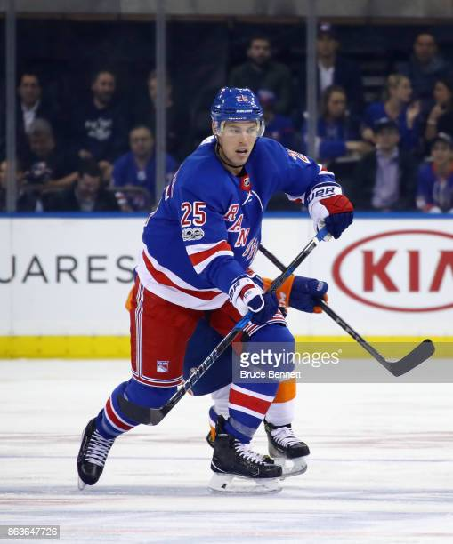 Adam Cracknell of the New York Rangers skates against the New York Islanders at Madison Square Garden on October 19 2017 in New York City The...