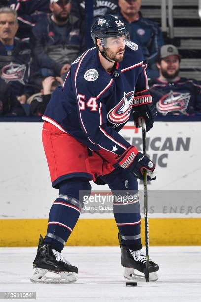 Adam McQuaid of the Columbus Blue Jackets skates against the Montreal Canadiens on March 28 2019 at Nationwide Arena in Columbus Ohio