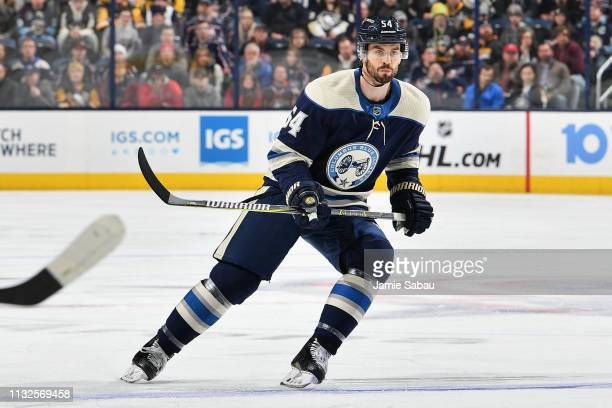 Adam McQuaid of the Columbus Blue Jackets skates against the Pittsburgh Penguins on February 26 2019 at Nationwide Arena in Columbus Ohio