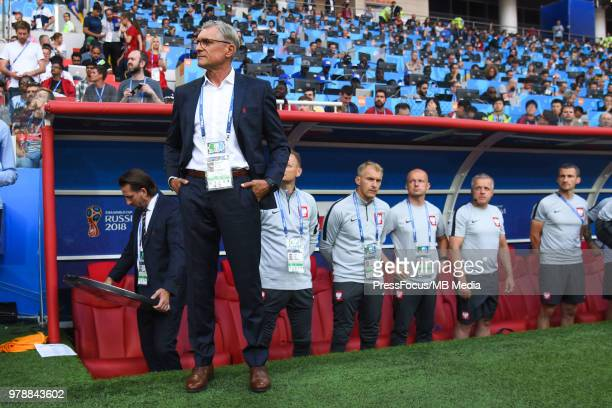 Adam Nawalka Manager of Poland during the 2018 FIFA World Cup Russia group H match between Poland and Senegal at Spartak Stadium on June 19 2018 in...
