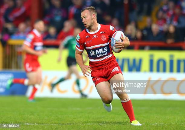 Adam Quinlan of Hull KR gathers the ball during the Betfred Super League at KCOM Craven Park on May 25 2018 in Hull England