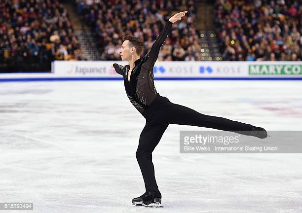 Adam Rippon of the United States competes during Day 3 of the ISU World Figure Skating Championships 2016 at TD Garden on March 30 2016 in Boston...