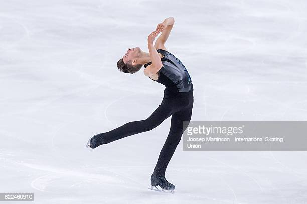 Adam Rippon of the United States competes during Men's Short Program on day one of the Trophee de France ISU Grand Prix of Figure Skating at...