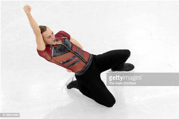 Adam Rippon of the United States competes in the Men's Single Skating Short Program on day seven of the PyeongChang Winter Olympic Games at Gangneung...