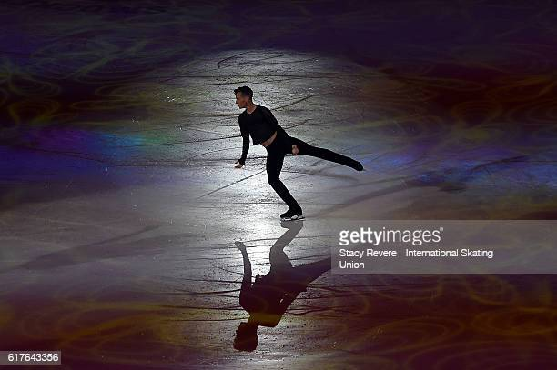 Adam Rippon of the United States performs during an exhibition on day 3 of the Grand Prix of Figure Skating at the Sears Centre Arena on October 23...