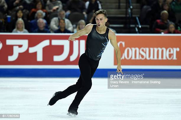 Adam Rippon of the United States performs during the Men's Short Program on day 2 of the Grand Prix of Skating at the Sears Centre Arena on October...
