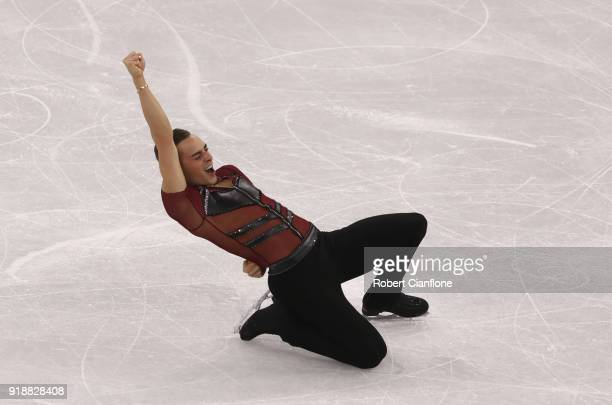 Adam Rippon of the United States reacts after his routine during the Men's Single Skating Short Program at Gangneung Ice Arena on February 16 2018 in...