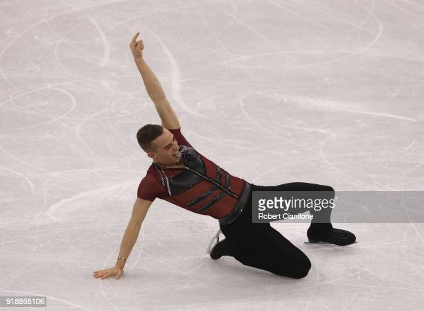 Adam Rippon of the United States reacts after his routine during the Men's Single Skating Short Program at Gangneung Ice Arena on February 16, 2018...