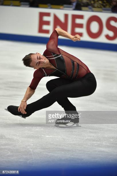 Adam Rippon of the US performs during the men's singles short program of the Grand Prix of Figure Skating 2017/2018 NHK Trophy in Osaka on November...