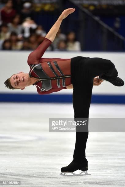 Adam Rippon of the US performs during the men's singls short program of the Grand Prix of Figure Skating 2017/2018 NHK Trophy in Osaka on November 10...