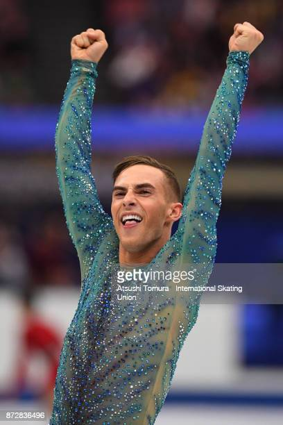 Adam Rippon of the USA celebrates after the Men free skating during the ISU Grand Prix of Figure Skating at on November 11 2017 in Osaka Japan