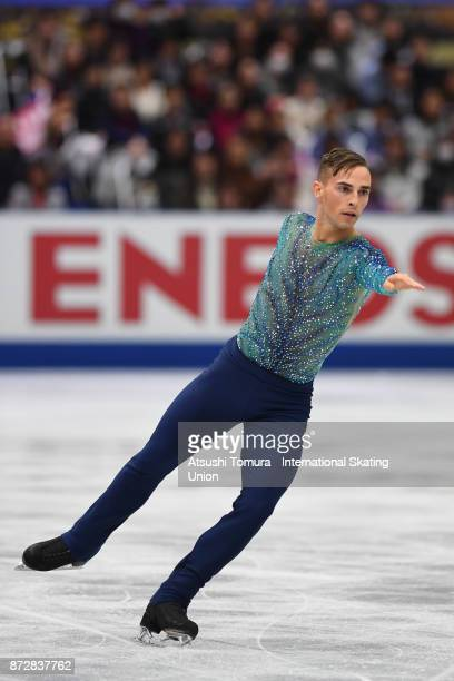 Adam Rippon of the USA competes in the Men free skating during the ISU Grand Prix of Figure Skating at on November 11 2017 in Osaka Japan