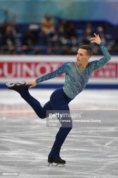 Adam Rippon of the USA competes in the Men free skating during the ISU Junior Senior Grand Prix of Figure Skating Final at Nippon Gaishi Hall on...