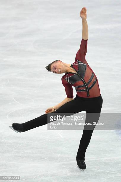 Adam Rippon of the USA competes in the men short program during the ISU Grand Prix of Figure Skating at on November 10 2017 in Osaka Japan