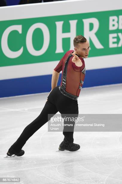 Adam Rippon of the USA competes in the Men short program during the ISU Junior Senior Grand Prix of Figure Skating Final at Nippon Gaishi Hall on...