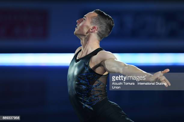 Adam Rippon of the USA performs his routine in the Gala exhibition during the ISU Junior Senior Grand Prix of Figure Skating Final at Nippon Gaishi...