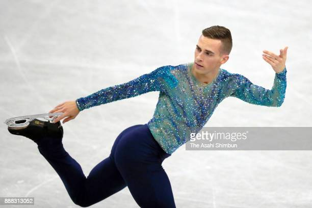 Adam Rippon of United States competes in the Men's Singles Free Skating during day two of the ISU Junior Senior Grand Prix of Figure Skating Final at...