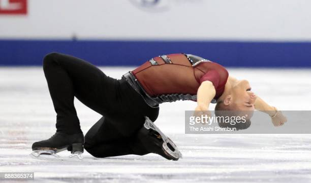 Adam Rippon of United States competes in the Men's Singles Short Program during day one of the ISU Junior Senior Grand Prix of Figure Skating Final...
