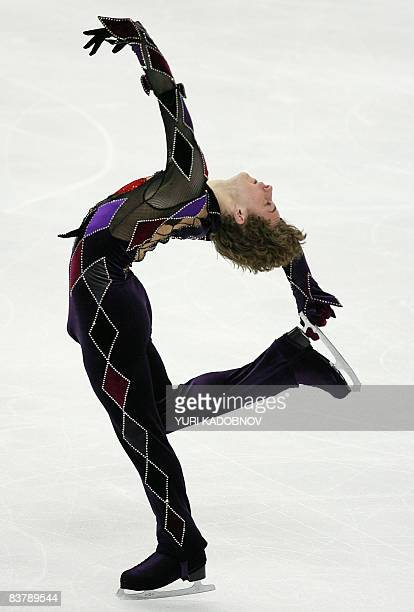 Adam Rippon of USA performs men's free skating on the 2nd day of the figure skating Cup of Russia, the fifth leg of the ISU Grand Prix series in...
