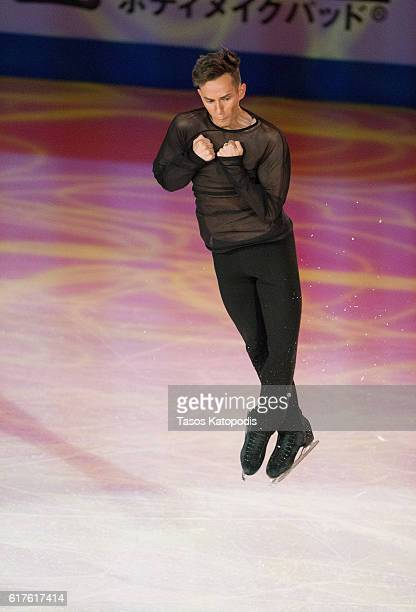 Adam Rippon of USA preforms at the Smucker's Skating Spectacular at 2016 Progressive Skate America at Sears Centre Arena on October 23 2016 in...