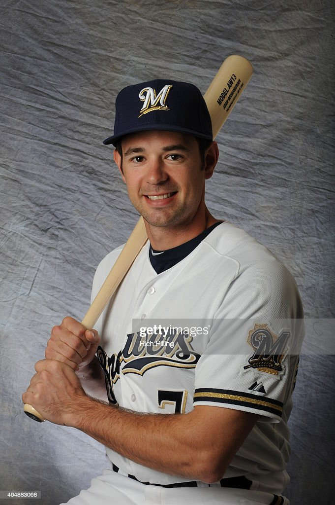 Adam Weisenburger #71 of the Milwaukee Brewers poses for a portrait during Photo Day on February 27, 2015 at Maryville Baseball Park in Maryvale, Arizona.