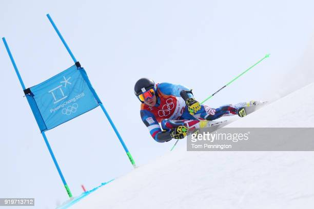 Adam Zampa of Slovakia competes during the Alpine Skiing Men's Giant Slalom on day nine of the PyeongChang 2018 Winter Olympic Games at Yongpyong...