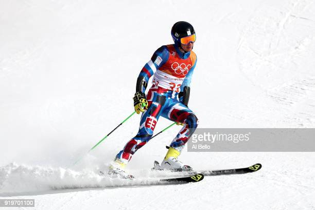 Adam Zampa of Slovakia reacts at the finish during the Alpine Skiing Men's Giant Slalom on day nine of the PyeongChang 2018 Winter Olympic Games at...