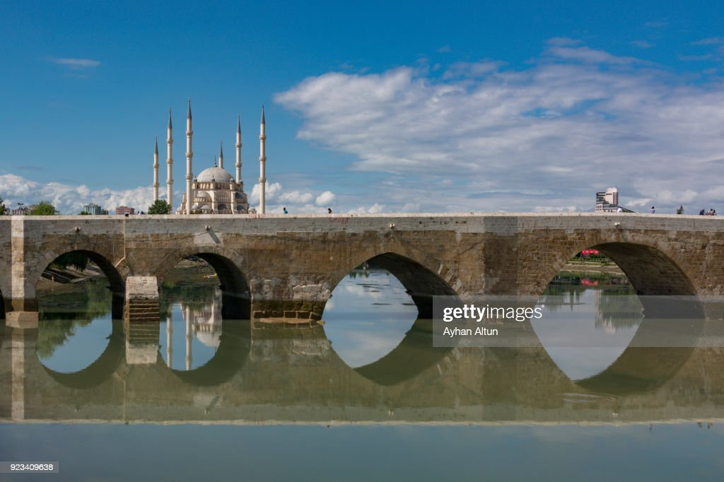 Adana city, Eastern Mediterranean of Turkey : Stock Photo