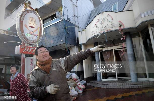 ADDITIONHideo Chiba describes the scene of when the March 11 tsunami hit from inside his bakery in the city of Kesennuma in Miyagi prefecture on...